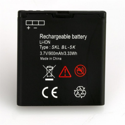 Amplicomms - Batteria Originale BL-5K